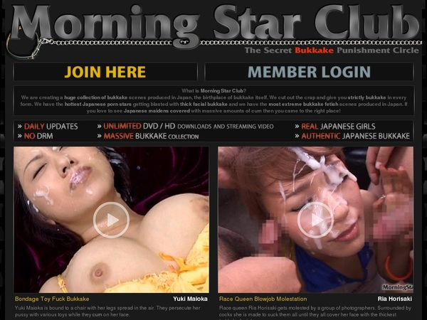 Morning Star Club Account And Password